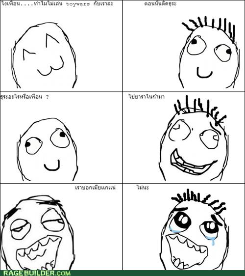 rage comic story ตอน อาเบะ