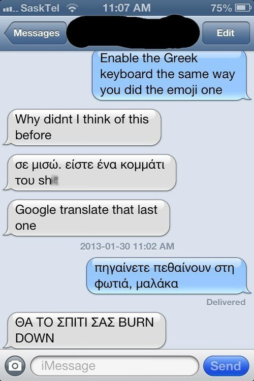 emoji iPhones greek keyboards