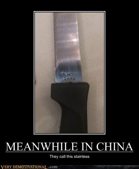 wtf China knife - 7029168128