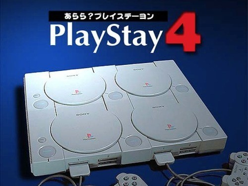 playstation,PlayStation 4,Sony,the future
