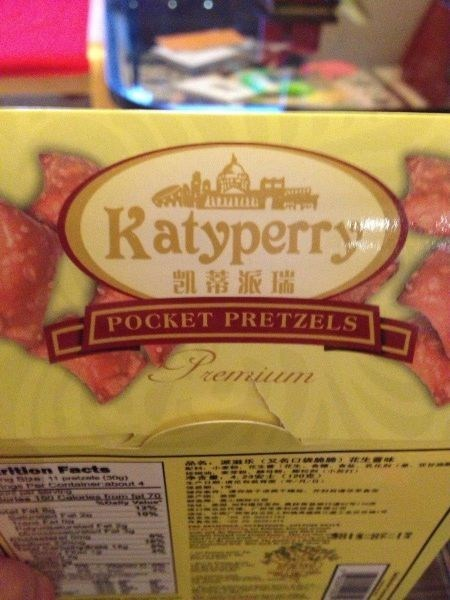 brand names,pretzels,katy perry