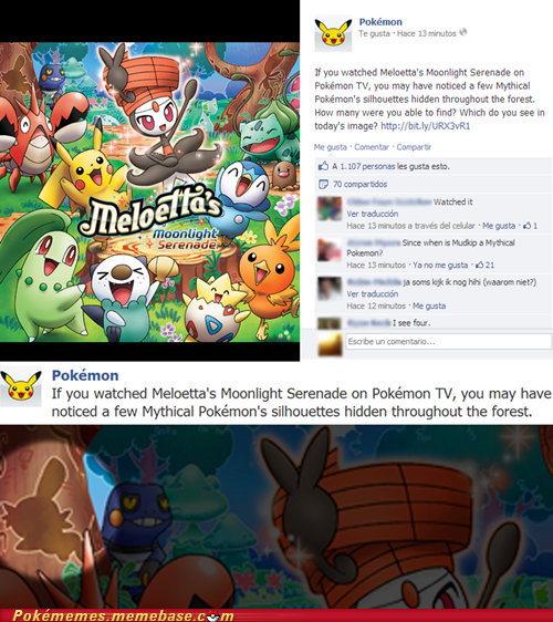 mudkip mythical facebook