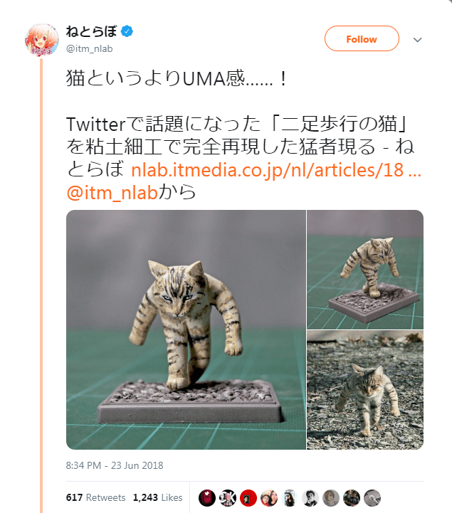 japanese artist remakes viral internet animals as sculptures