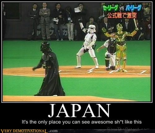 wtf star wars baseball Japan