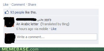 bing,arabic,bing translator