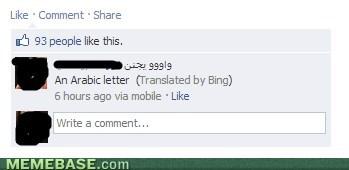 bing arabic bing translator - 7101648896