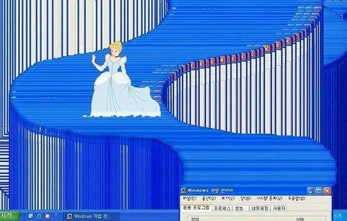 Funny picture of when Windows goes crazy and makes a staircase for Cinderella to descend from.