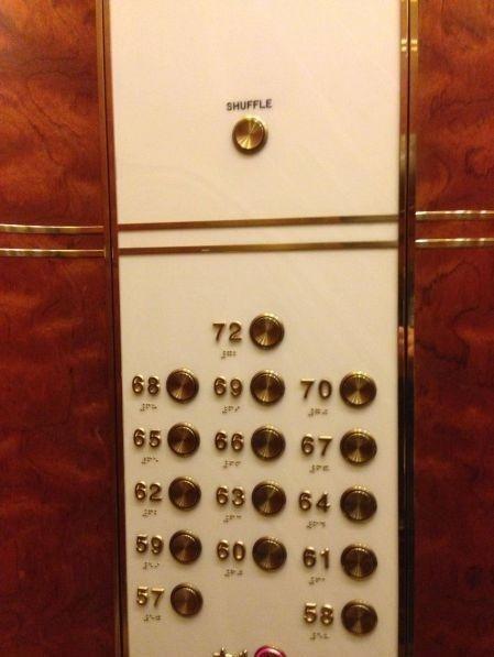 shuffle,elevator,surprise