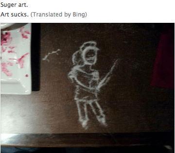 bing art art sucks bing translator - 7111137536