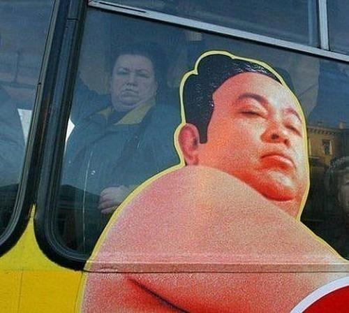 sumo wrestler,bus