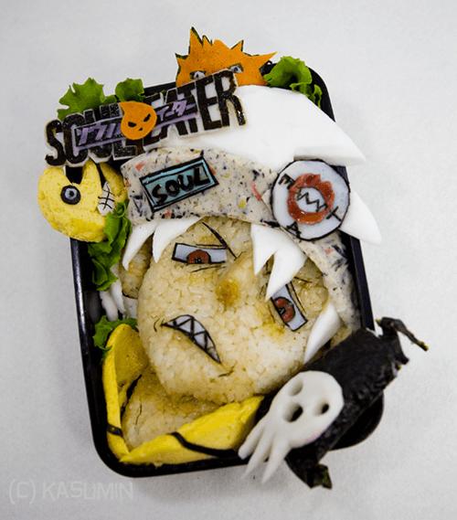anime soul eater Tokyo Otaku Mode bento charaben noms - 7119525632