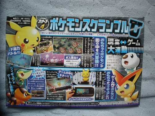 wii U video games nintendo Pokemon rumble U - 7135258368