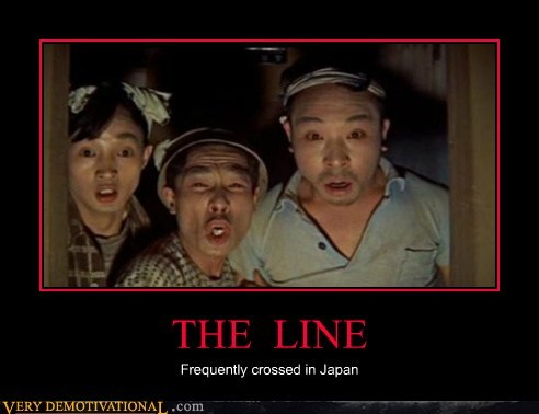 wtf,the line,Japan