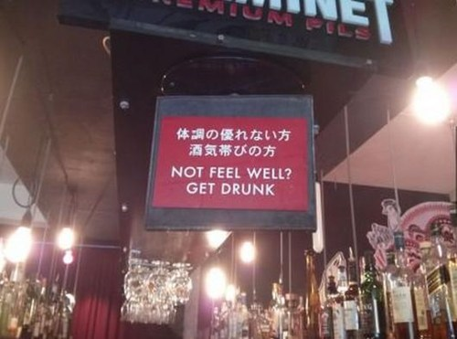 translations get drunk signs