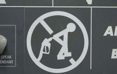 warning sign gas station oh god why - 7169028608