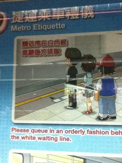 metro ash transportation IRL - 7231344384