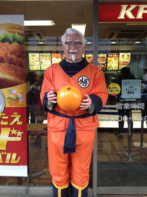 wtf Dragon Ball Z kfc goku - 7256764928