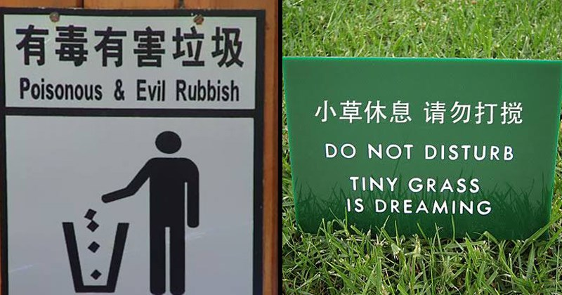 bad translation, english fail, funny signs