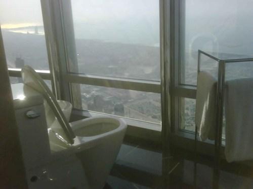 skyscraper view dubai vertigo - 7303664128