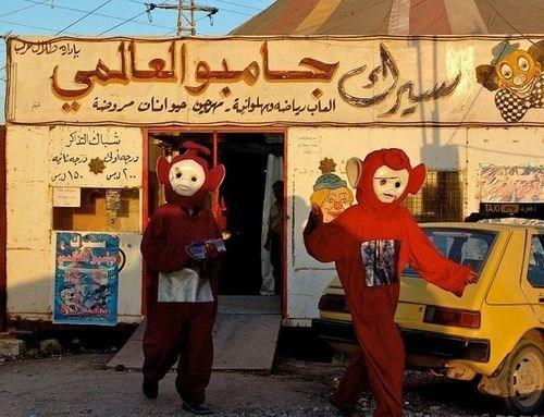 markets teletubbies wtf the middle east