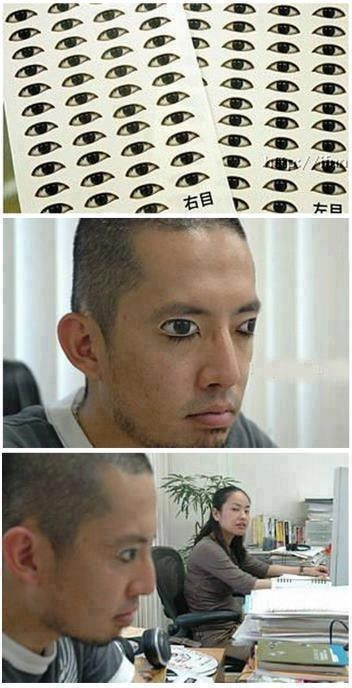 wtf,eyes,products