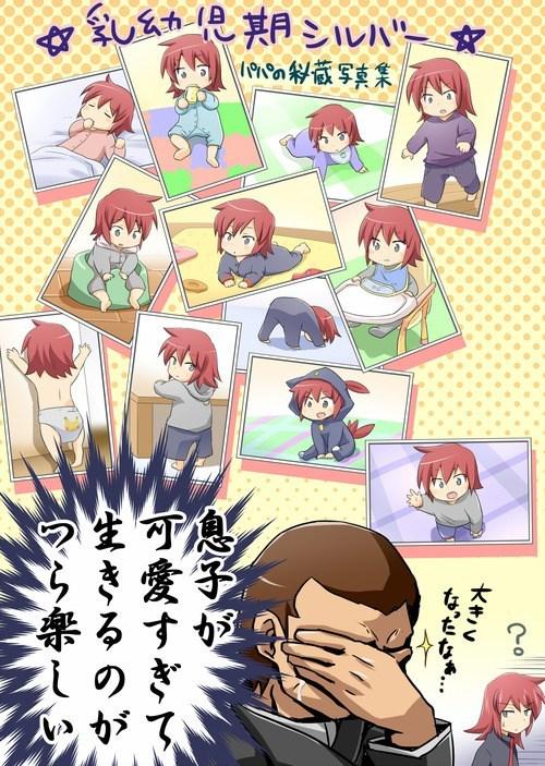Pokémon art - 7348846848