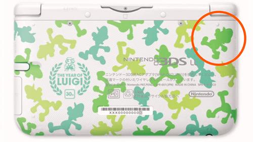 3DS luigi mario nintendo - 7349132800