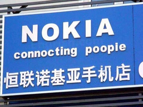 nokia signs spelling classic g rated AutocoWrecks