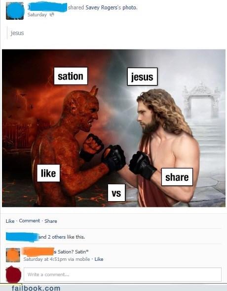 jesus santans satan satin - 7375294720