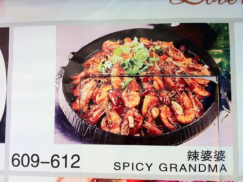 engrish gross food