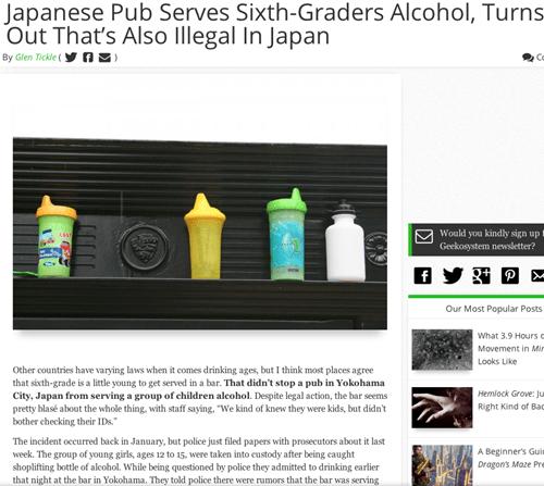 booze kids Japan - 7400530432