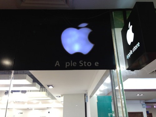 knock off engrish apple store only in china - 7401208064