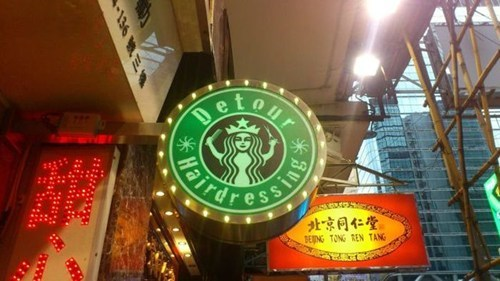 sign knock off engrish Starbucks