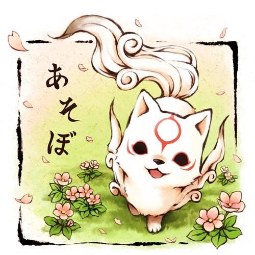 okamiden Fan Art - 7415054592