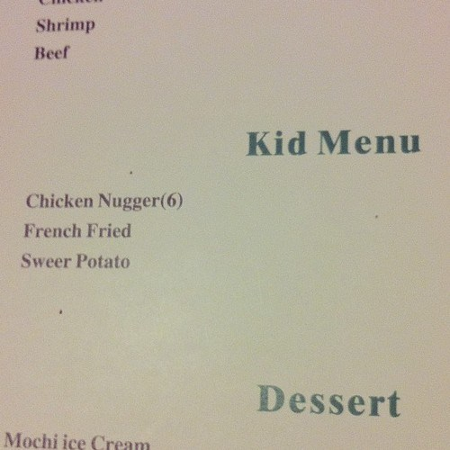 menu,engrish,food