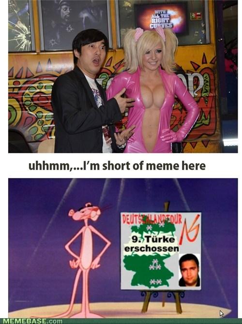 Pink Wrong