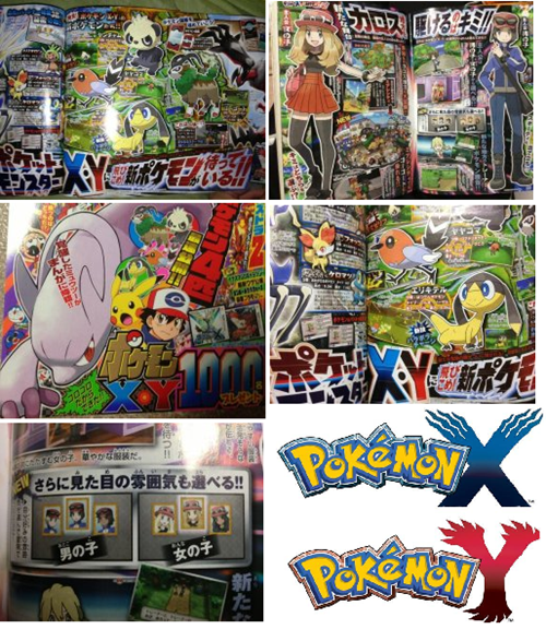 new pokemon,scans,corocoro,pokemon x/y