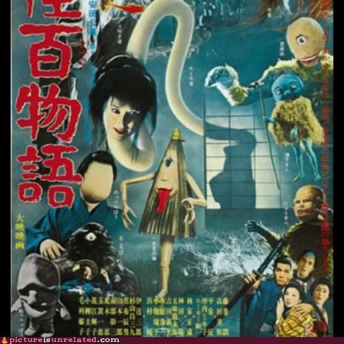 wtf monster Japan funny - 7453942272