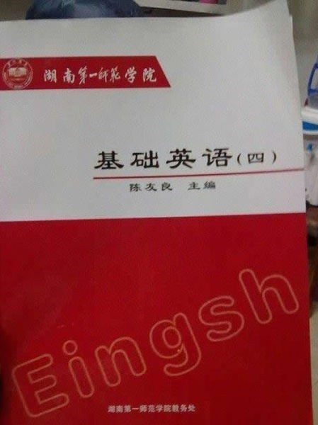 studying engrish books