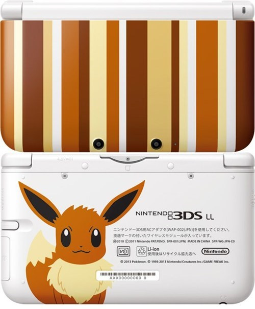 news,eevee,3DS,Japan,funny