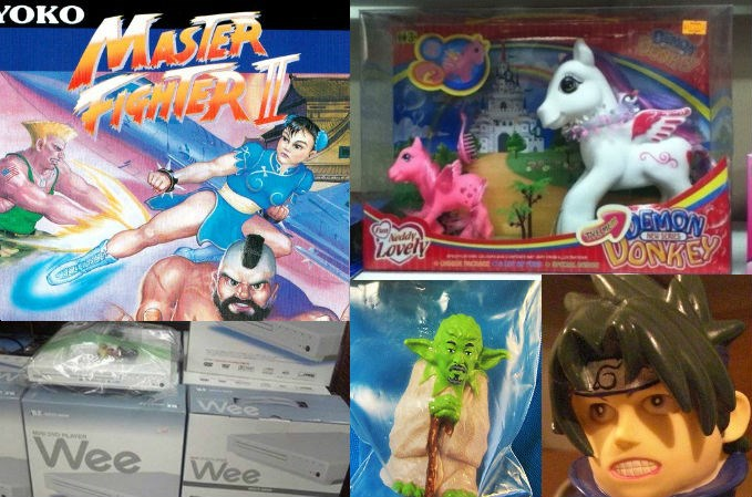 knock off,FAIL,list,toys