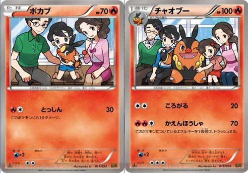 evolution TCG pokemon cards family funny