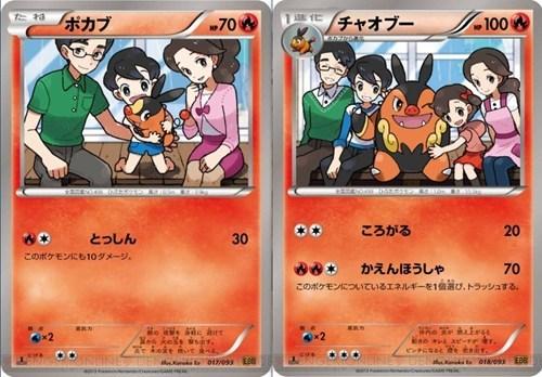 evolution TCG pokemon cards family funny - 7466449920
