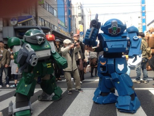 wtf robots costume Japan funny - 7482944768