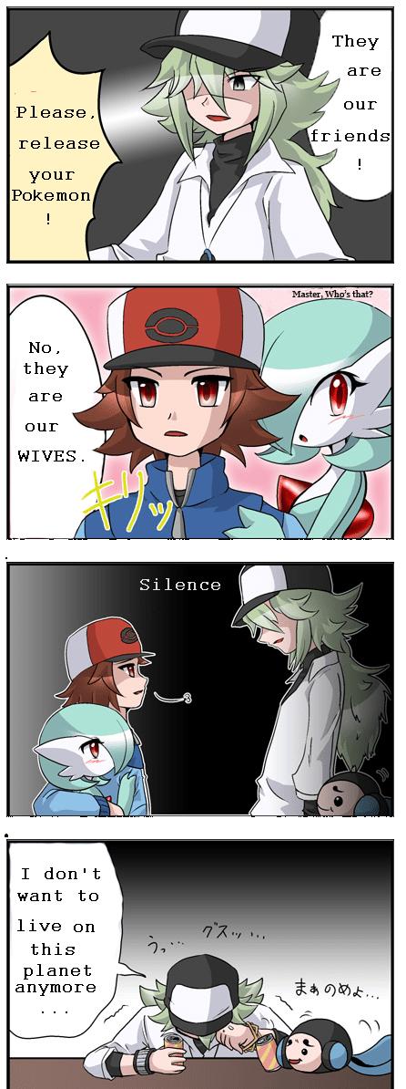 Pokémon waifu comics funny - 7489626624