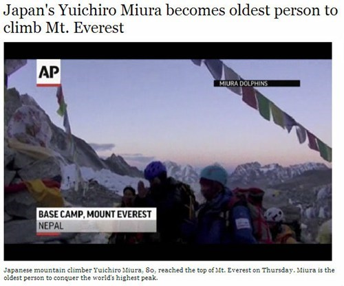 completely relevant news,news,BAMF,everest