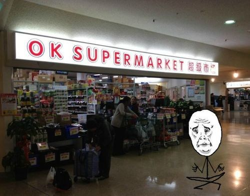 okay guy,ok supermarket,Okay,funny,grocery store