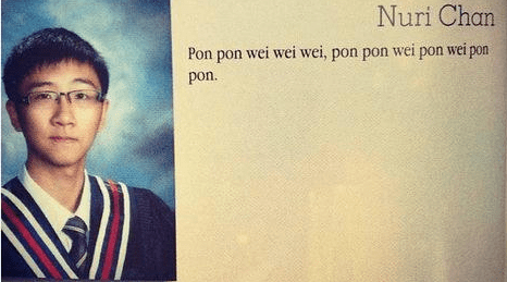yearbook song pon pon wei wei wei quote funny - 7522153216