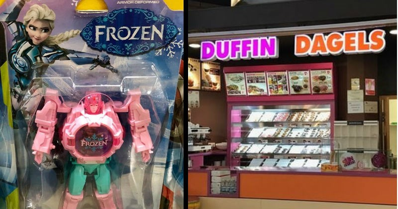 bootleg toys off brand Starbucks stranger things restaurant cartoons dumb clothes frozen knockoff mario funny stupid adidas - 7523077