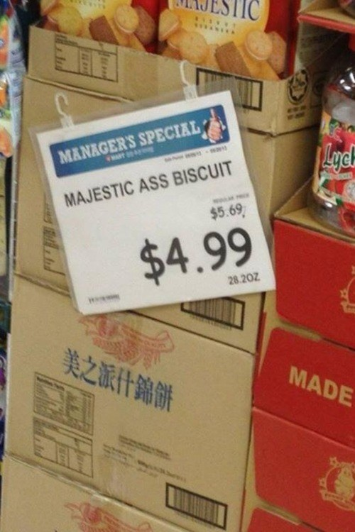 groceries biscuits food funny grocery store - 7534747136